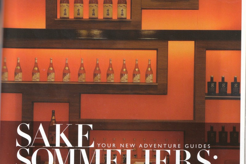 Sake Sommeliers feature article.